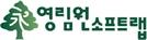 [시그널] 영림원소프트랩 39억 일반청약에 5조 뭉칫돈
