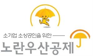 노란우산공제회, PE·VC에 총 3,200억 출자