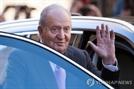 '1,200억원 뇌물' 혐의 스페인 전 국왕, 자국 떠난다