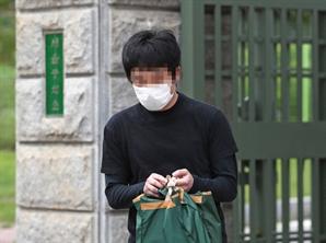 '웰컴 투 비디오' 손정우 '감형 받으려고 매매혼했나' 의혹 나와