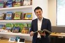 [에듀컨설팅]부모와 함께하는 '엄마표' 영어 책 읽기 전략