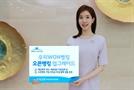 """""""앱 메인에서 바로 오픈뱅킹"""" 우리銀 '우리원뱅킹' 개편"""