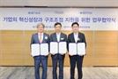 IBK증권, 유암코와 2,000억 규모 '기업재무안정펀드' 조성