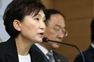 """[종합] 김현미 공공재건축 이익 환수에 대해 """"용적률은 공공의 것"""""""
