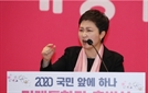 """""""집의 노예 벗어나"""" 윤호중 맹폭한 이언주 """"국민을 우롱…집 사기를 포기"""""""