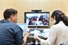 경기도경제과학진흥원 '디지털무역상담실' 지역中企 수출 핵심기지로