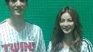 """오창석·이채은, 결별·결혼설 동시에…""""잘 만나고 있다"""" 일단락"""