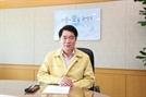 서울 관악구, 정부 특별교부세 21억 확보