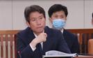이인영, 北 연락소 폭파로 미뤘던 대북 1,000만달러 지원 결정