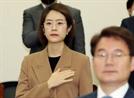"""'가짜 불륜 스캔들 동영상' 유포에 고민정 """"전혀 무관…제작자 명예훼손 고소"""""""