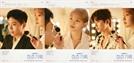 '청춘기록' 박보검X박소담X변우석, 보기만 해도 힐링되는 포스터 공개
