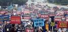 과천·여의도·노원…주말 '집값대책' 시위 들끓는다