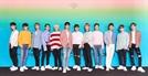 [SE★현장] 트레저가 'YG 기대주'가 된 이유 #12인조 #칼군무 #떼창(종합)