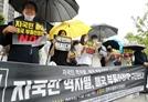 '아파트 얘기만 나오면 화·우울'…'부동산 블루' 대한민국 덮치다