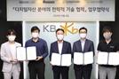 KB국민은행, 디지털자산 사업 분야 확대한다