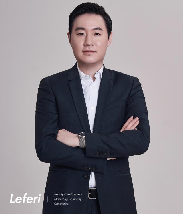 최인석 레페리 대표, 페이스북 주최 웨비나 참여…인플루언서 마케팅 팁 공유