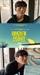 """[SE★현장]'어서오시게스트하우스' 이학주 """"서핑을 겨울에? 흥미로웠다"""""""