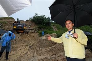 박종호 산림청장, 태양광발전시설 유실 현장 등 점검