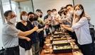 PCN(피씨엔), 창립 21주년 기념 'WINE PARTY' 진행