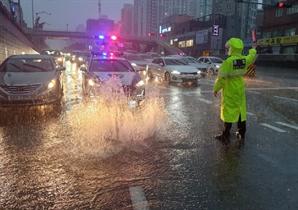 '호우경보' 부산, 퇴근길 물폭탄… 곳곳 침수 통제
