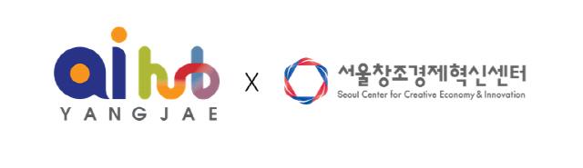 서울시 'AI양재허브', 2년 만에 투자유치 362억원… 'AI 메카'로 도약