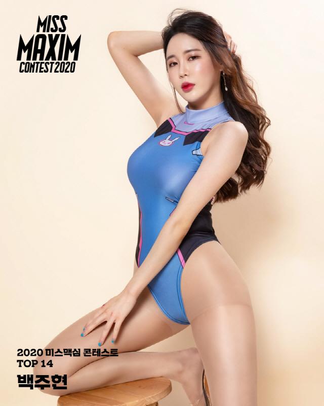 '미스맥심' 백주현, 원피스 수영복으로 '오버워치' 코스프레…'시선강탈'