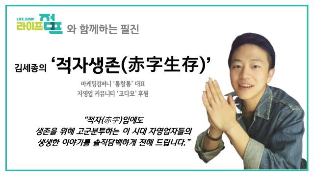 디지털 소외의 극복으로 인생 2막을 연 홍대 피자 맛집