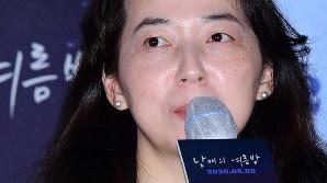 박현영, 우아한 시선