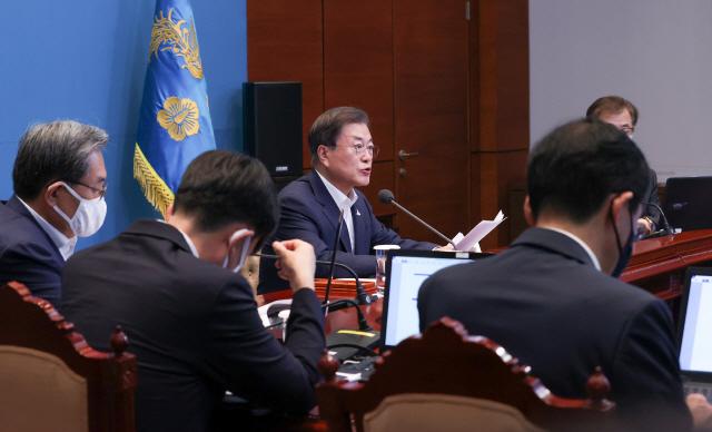 '감독기구' 특별법 검토…초유의 '부동산 빅브러더' 현실화