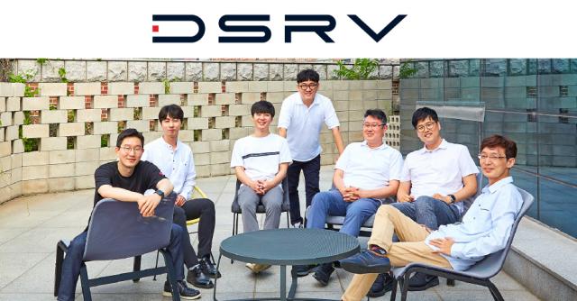 네이버 D2SF가 블록체인 스타트업 'DSRV랩스'에 투자