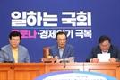 """수해 복구에 또 4차 추경…""""재난지원금, 홍남기가 옳았다"""""""