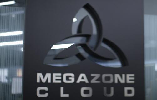 [시그널] 유니콘 눈앞…메가존클라우드 1360억 유치
