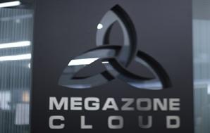 유니콘 눈앞…메가존클라우드 1360억 유치