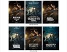 '반도'의 질주…캐나다 영화시장도 'K좀비'에 감염됐다