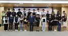 한국증권금융, 꿈나눔재단 장학증서 수여