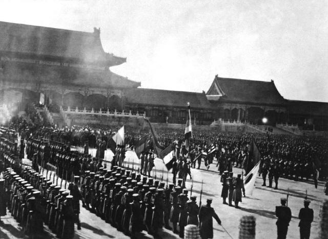 [오늘의 경제소사]8국 연합군 베이징 입성