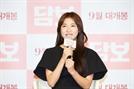 "[SE★현장]'담보' 하지원 ""성동일·김희원에 느낀 사랑·진심 표현했어요"""