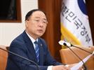부동산 카페·유튜브까지…정부, '내사·형사입건 조치' 한다