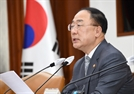 """홍남기 """"수출형 서비스 산업에 2023년까지 4.6조 공급"""""""