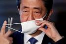 아베, 트럼프 제치고 '코로나19 지도력 평가' 꼴찌