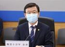 한진해운 파산 3년 만에…한국 해운업 부활 본격화