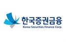 한국증권금융, 수해 복구 지원 1억원 후원
