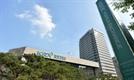 한국거래소, 수재민에 1억원 기부