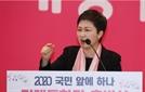 """오거돈 이어 시의원 '성추행' 논란에 이언주 """"실체 드러나…'더불어추행당'"""""""