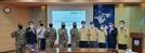 경기도, 주한미군 코로나19 확산 방지 대응…주한미군 등 관계기관 워킹그룹 결성