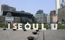 서울시, 모든 종교시설 집합제한…위반 시 고발 조치