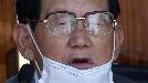 코로나 확산 당시 가짜 명단 제출…이만희 신천지 총회장 재판 넘겨져