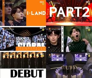 '아이랜드' Part.2 첫회 관전 포인트 #추가 진출자 6인 #무대 #방탄소년단