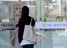 """블룸버그 """"올해 한국 실업률 4.1%""""…G20 상승폭 최소"""