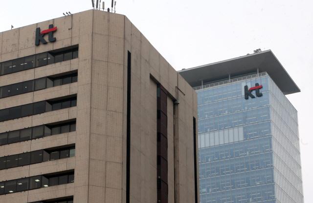 '입찰 담합…과징금 57억원' 처분 불복해 소송 낸 KT 패소